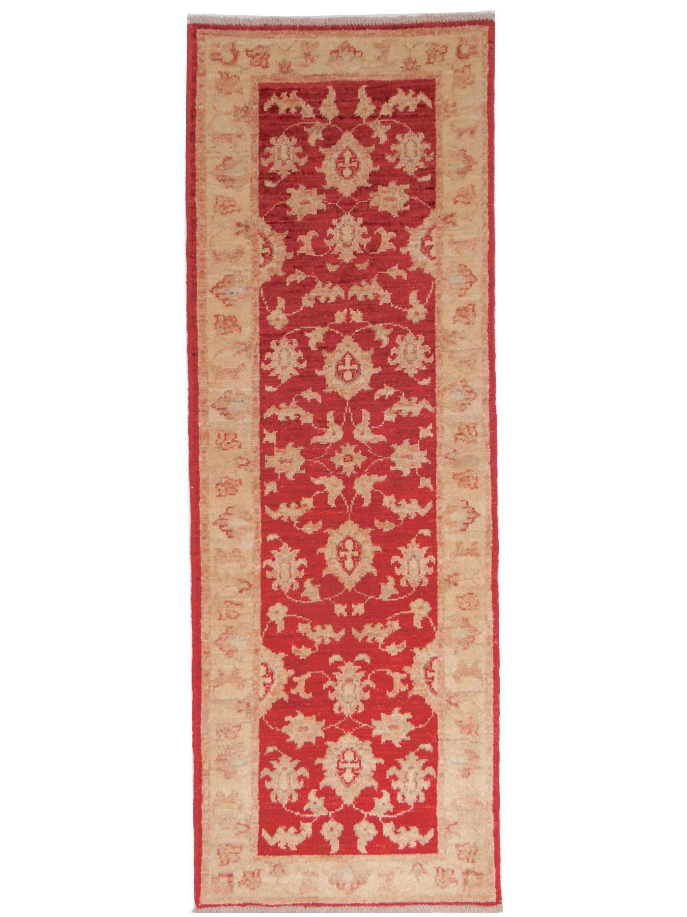 Ziegler carpets - Azarchoub