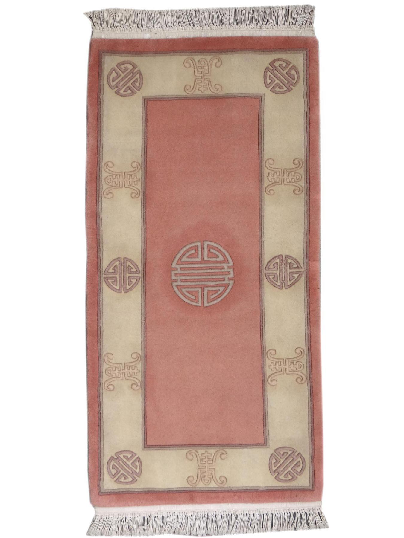 Tapis chinois - KANGSHI BEI006-1561 MED