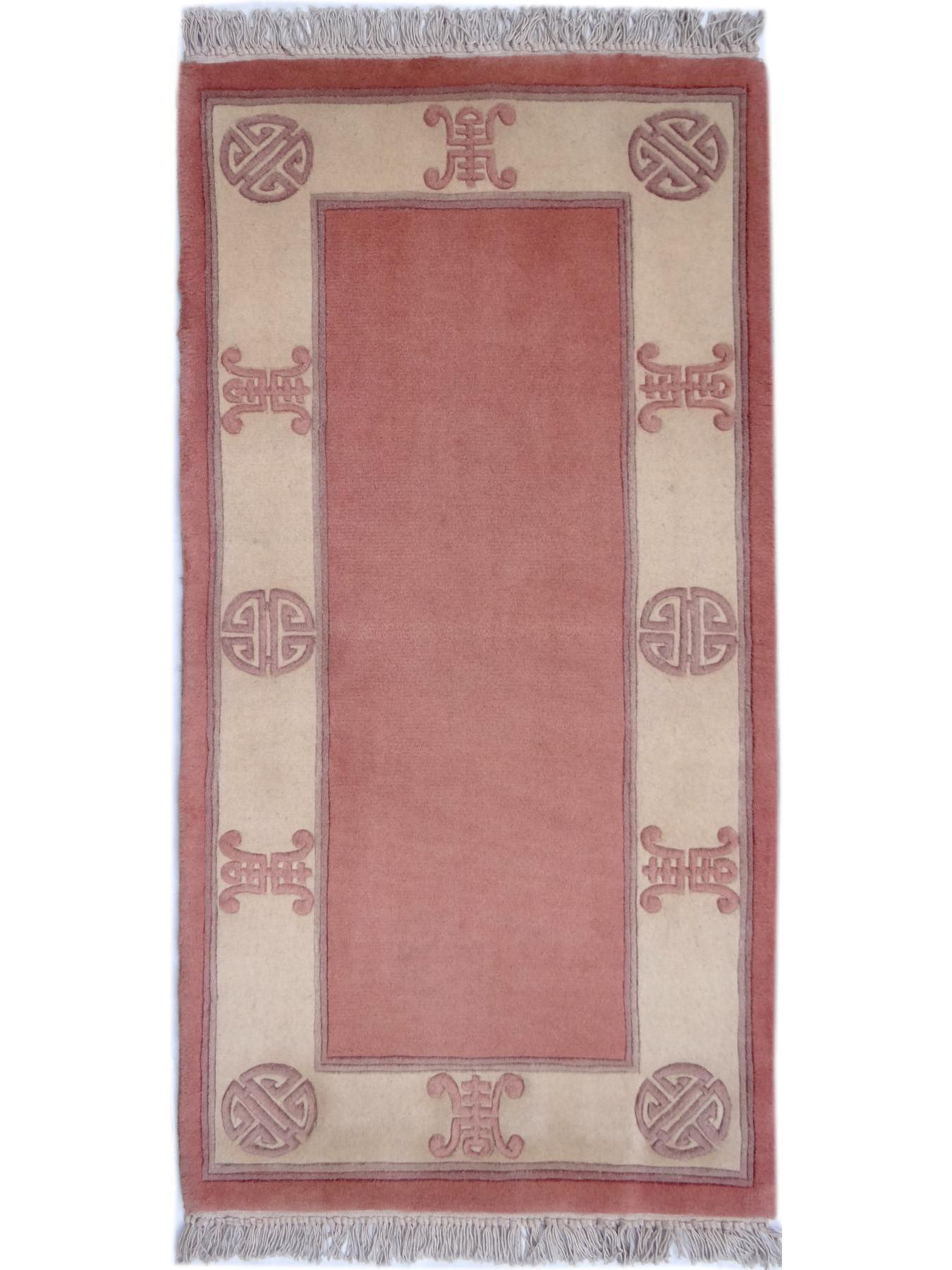 Chinese carpets - KANGSHI BEI006-1561