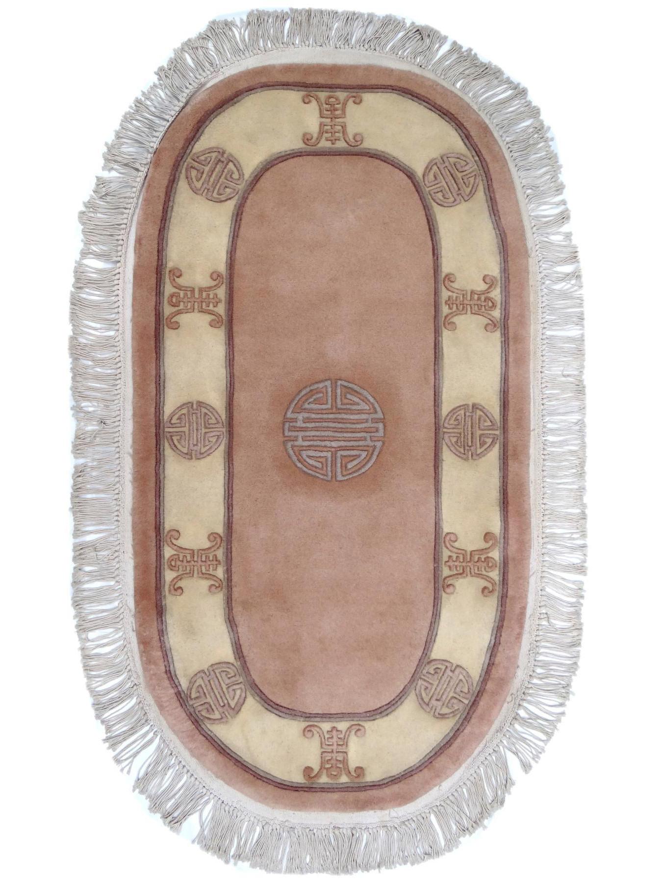Tapis chinois - KANGSHI BEI006-5564 MED