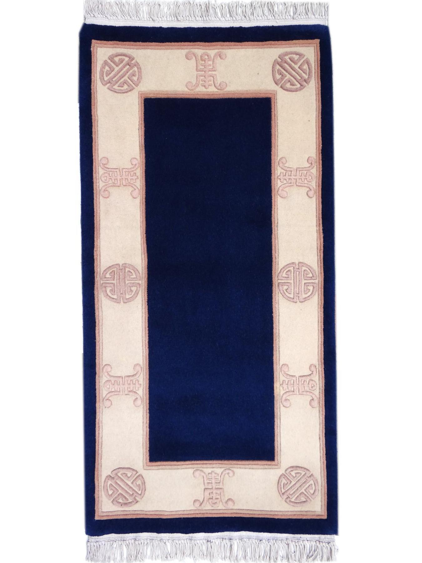 Tapis chinois - KANGSHI BEI006-7567