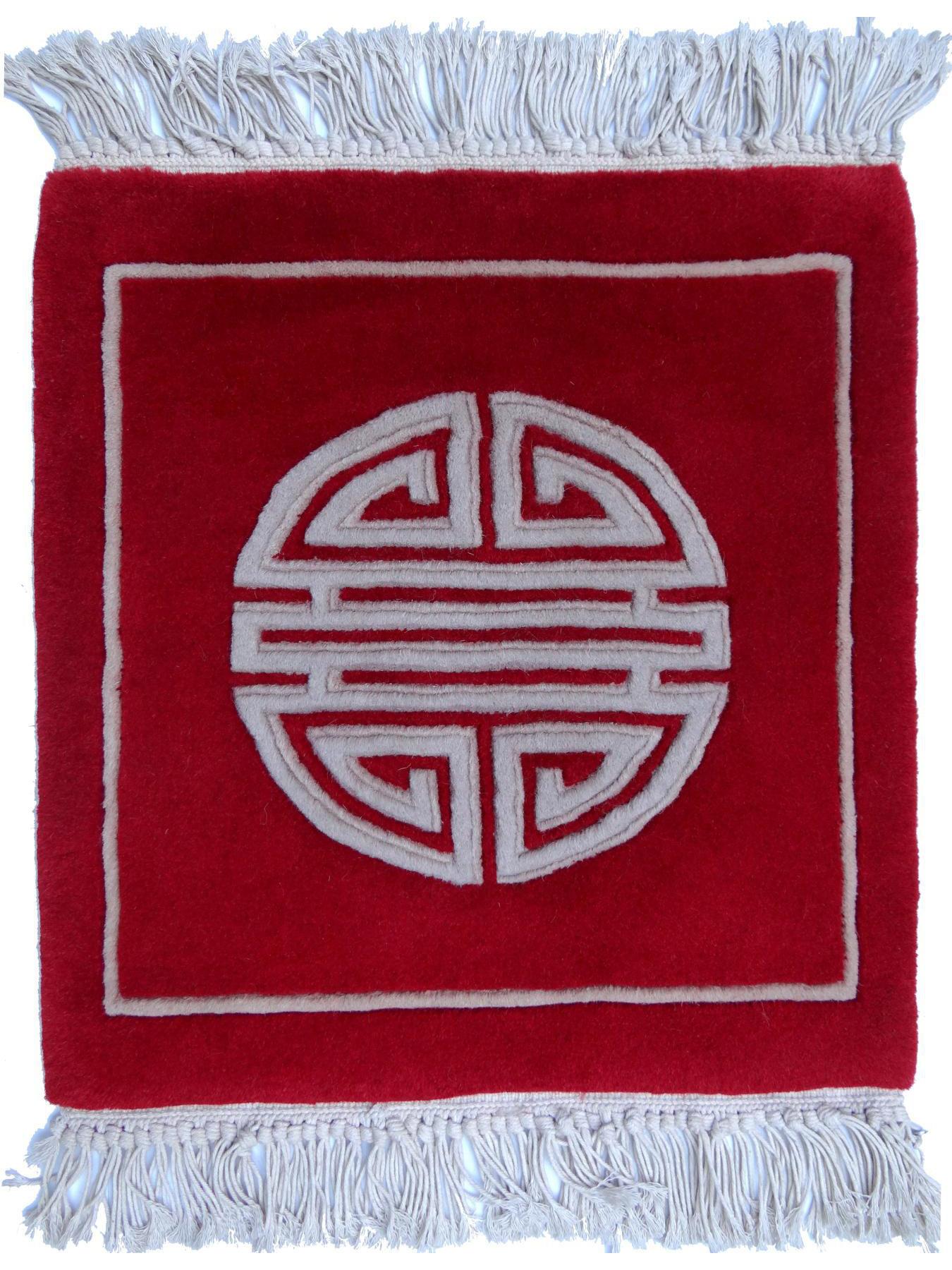 Chinese carpets - Kangshi Shou
