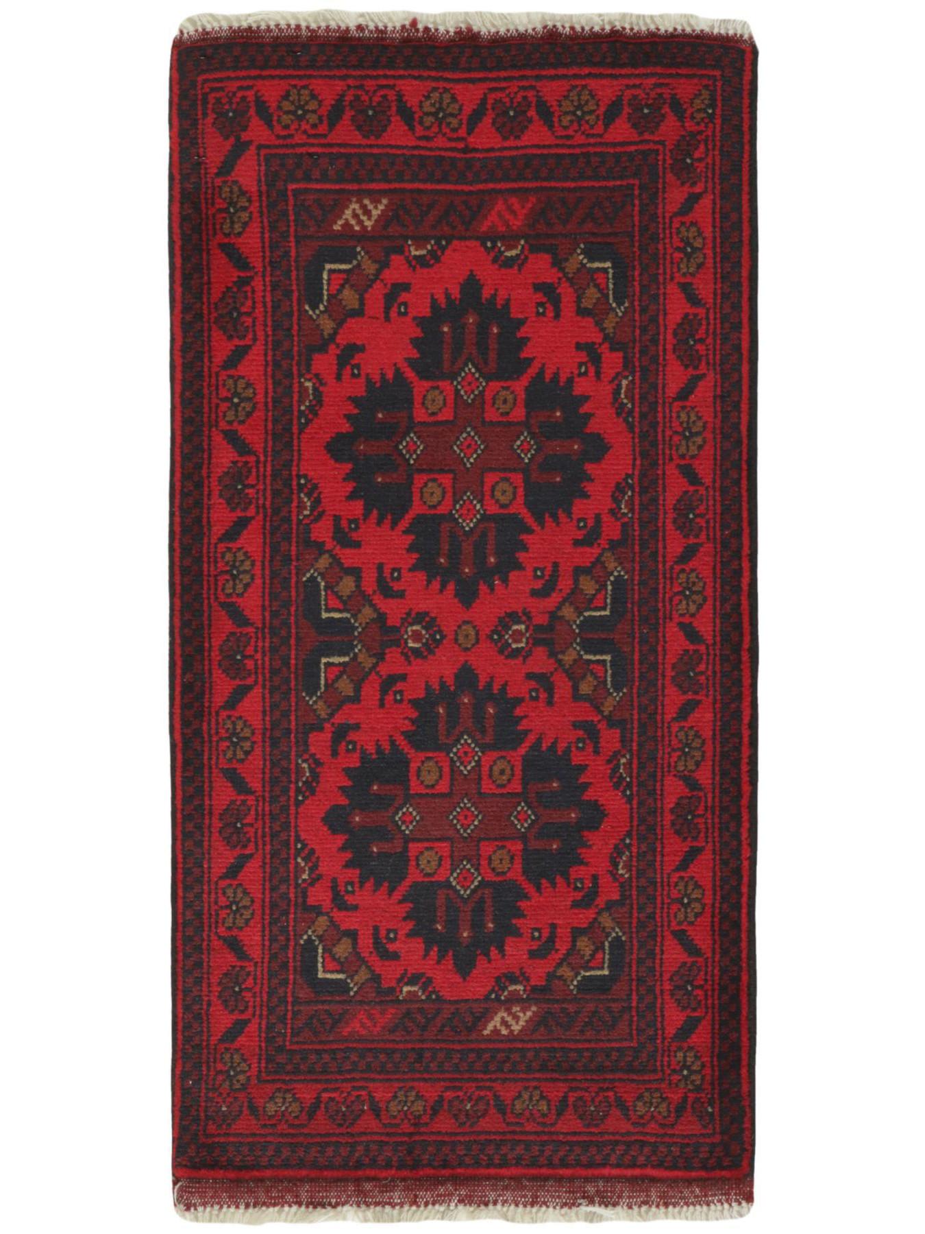 Klassieke tapijten - Old Afghan