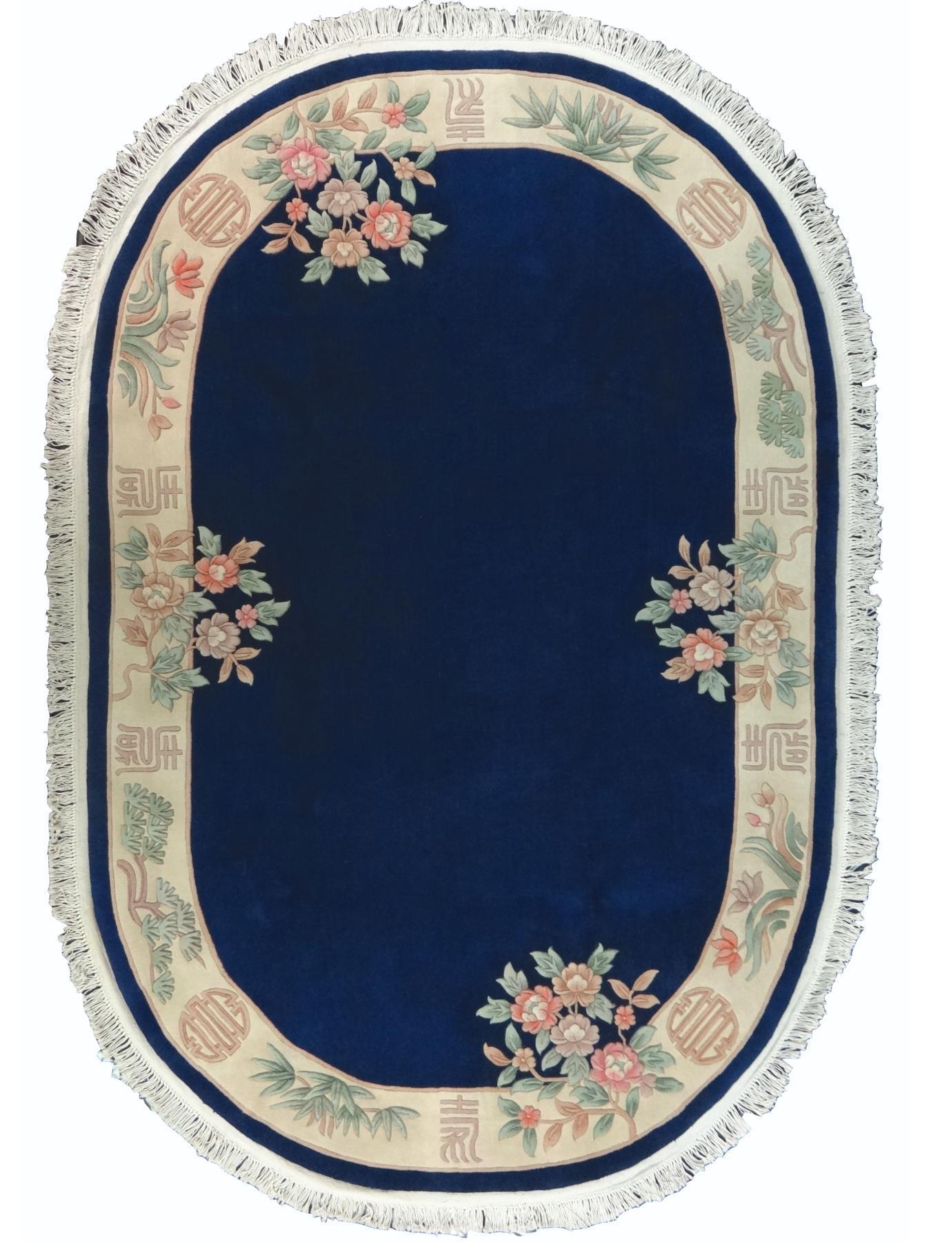 kangshi 001 bleu marine tapis chinois n 1124 300x200cm. Black Bedroom Furniture Sets. Home Design Ideas