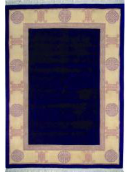 KANGSHI BEI006-7567