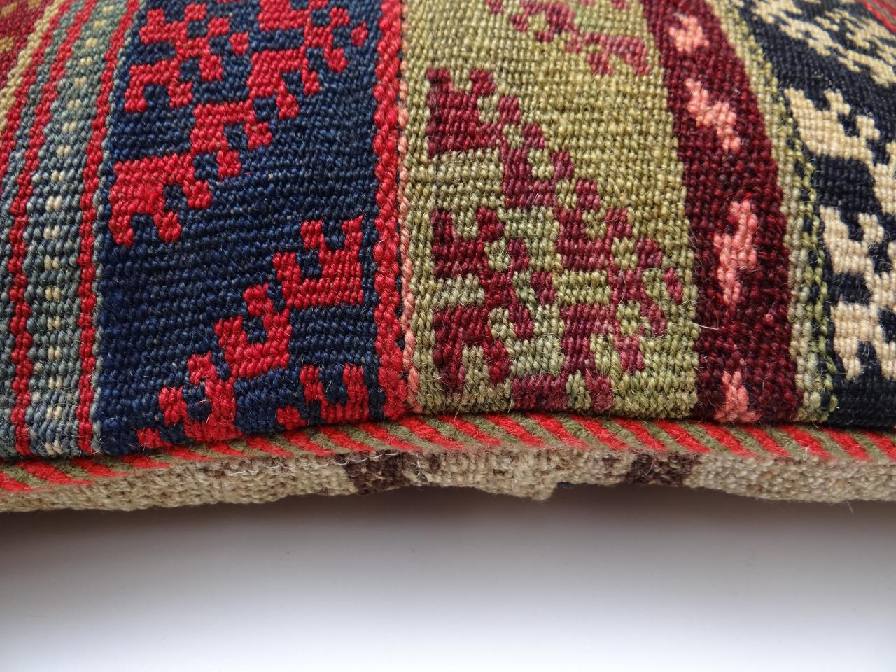 Coussin kilim Shahsavan Persian cushions   N°1475   50x50cm