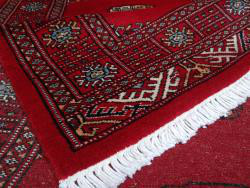 Boukhara 203x79