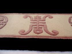 KANGSHI BEI006-9569 200x140