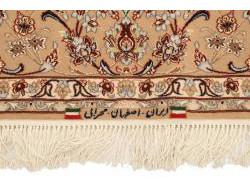 Ispahan 242x155
