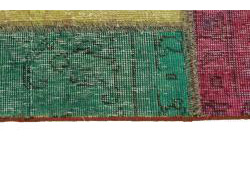 Vintage Patchwork persan 236x167
