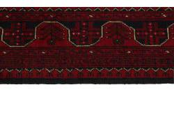 Khal Mohammadi 295x78