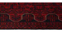 Khal Mohammadi 290x78