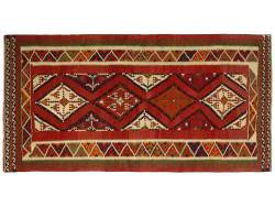 Kilim Persan Vintage 296x150