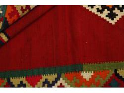 Kilim Persan Vintage 250x143