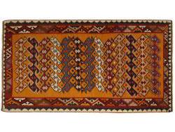 Kilim Persan Vintage 256x142