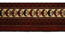 Turkmène Fin 283x83