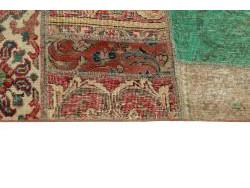 Vintage Patchwork persan 199x142