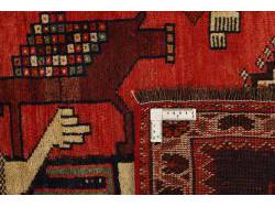 Gashgai Figuratif 226x157