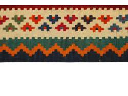 Kilim Persan Vintage 179x141