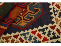 Kilim Persan Vintage 237x155