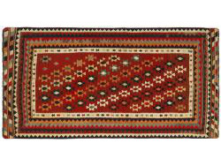 Kilim Persan Vintage 250x132