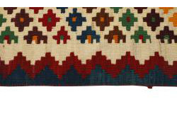 Kilim Persan Vintage 299x156