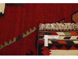 Kilim Persan Vintage 232x153