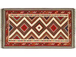 Kilim Persan Vintage 283x157