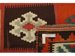 Kilim Persan Vintage 285x145