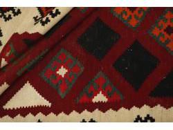 Kilim Persan Vintage 260x152