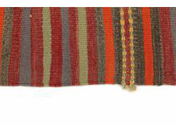 Kilim Persan Vintage Fin 240x142