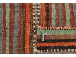 Kilim Persan Vintage Fin 254x245
