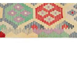 Afghan Kelim 241x173