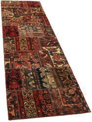 Vintage Persian Royal Patchwork Malayer 261x71