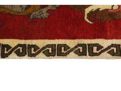 Gashgai 218x100