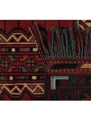 Old Afghan 151x107