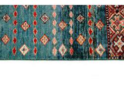 Ghaznavi 205x153