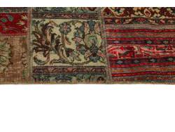 Vintage Patchwork persan 244x172