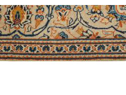 Kashan Fin 295x190