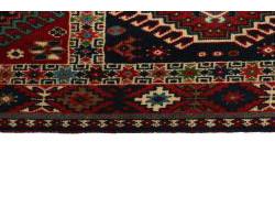 Yalameh 278x83