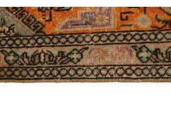 Vintage Royal Fin 318x211