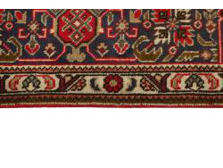 Tabriz 293x200