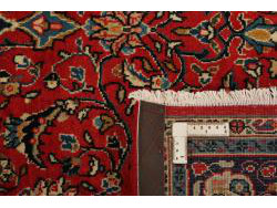 Sarough Sherkat 214x131
