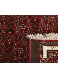 Bidjar Zandjan 250x171