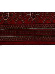 Turkmène 344x225