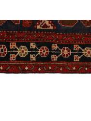 Kamseh 194x105