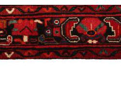 Tuyserkan 234x157