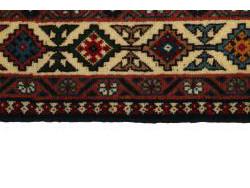 Yalameh 296x201