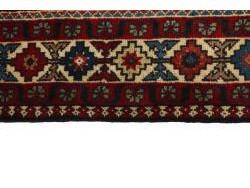 Yalameh 193x148