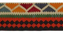 Kilim Persan Vintage 257x153